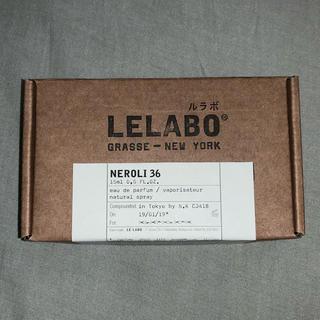 イソップ(Aesop)のLE LABO NELOLI 36 ルラボ オードパルファム (ユニセックス)