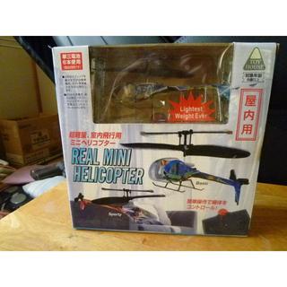 超軽量、室内飛行用ミニへリコプター(トイラジコン)