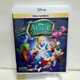 ディズニー(Disney)の新品♡ふしぎの国のアリス   ブルーレイ  正規ケース付き  MovieNEX(アニメ)