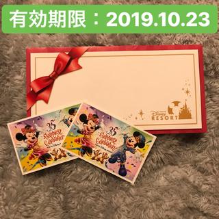 ディズニー(Disney)のディズニーチケット ペアチケット(遊園地/テーマパーク)