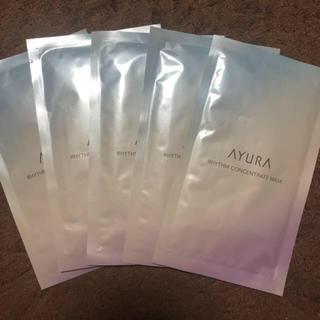 アユーラ(AYURA)のアユーラ リズムコンセントレートマスク 5枚(パック / フェイスマスク)