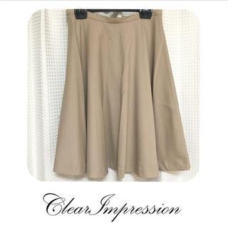 クリアインプレッション(CLEAR IMPRESSION)のタグ付き!ベージュスカート(ひざ丈スカート)