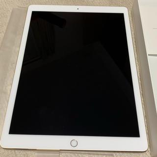 アイパッド(iPad)のApple iPad Pro 12.9(タブレット)