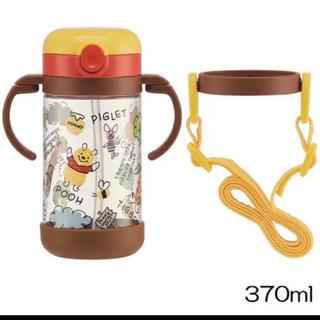 ディズニー(Disney)の新品未使用 プーさん ストローマグ ベビー用品(マグカップ)