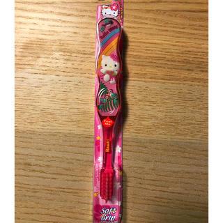 ハローキティ(ハローキティ)のキティ 歯ブラシ(歯ブラシ/歯みがき用品)
