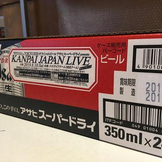 アサヒ(アサヒ)のアサヒ スーパードライ 350mlが24缶入り19/10(ビール)