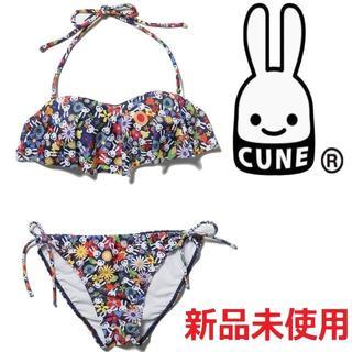 キューン(CUNE)の★新品未使用★CUNE◆はなビキニ(水着)