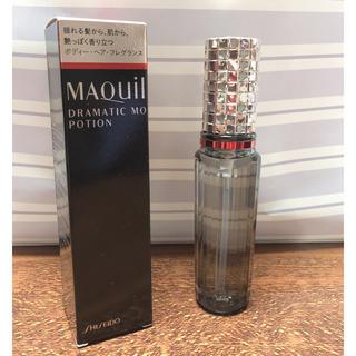 マキアージュ(MAQuillAGE)のSHISEIDO MAQuillAGE 新品未使用 フレグランスボディオイル(ボディオイル)
