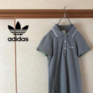アディダス(adidas)の【極美品】adidas アディダス ロング丈 ワンピースポロシャツ グレー(ポロシャツ)