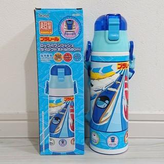 タカラトミー(Takara Tomy)の新品 プラレール ワンプッシュダイレクトステンレスボトル 580ml(水筒)