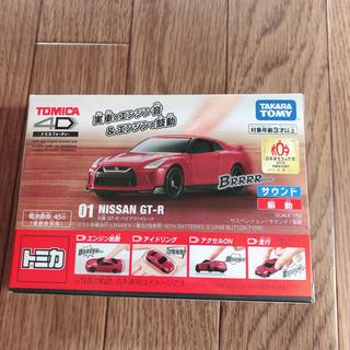 タカラトミー(Takara Tomy)の新品 トミカ 4D ◡̈︎*(ミニカー)