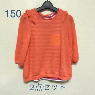 アーヴェヴェ(a.v.v)の未使用品☆2点セット(Tシャツ/カットソー)