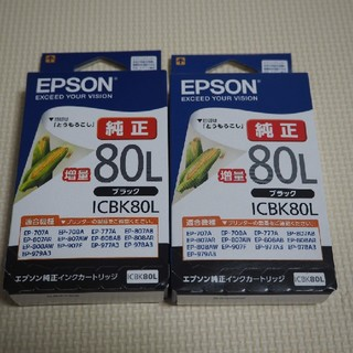 エプソン(EPSON)のエプソンインクカートリッジ80L ブラック2個(PC周辺機器)