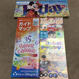 ディズニー(Disney)のディズニーシー★ガイド&マップ(印刷物)