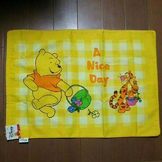 ディズニー(Disney)のプーさん枕カバー  新品未使用品(シーツ/カバー)