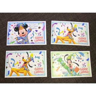 ディズニー(Disney)のディズニーランドチケット(遊園地/テーマパーク)