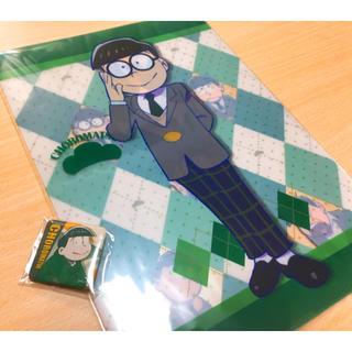 えいがのおそ松さん クリアファイル&レトロ缶バッチ(クリアファイル)
