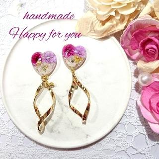 handmade*お花レジンとねじれチャーム(ピアス)