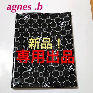 アニエスベー(agnes b.)のagnes  b.☆ブックカバー(その他)