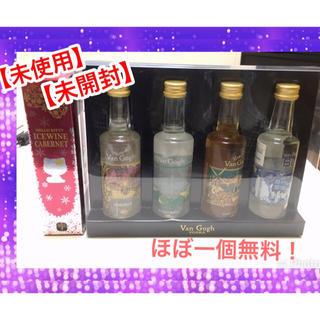 【未使用】ヴァンゴッホウォッカミニボトル4本+ハローキティアイスワインカベルネ赤(その他)
