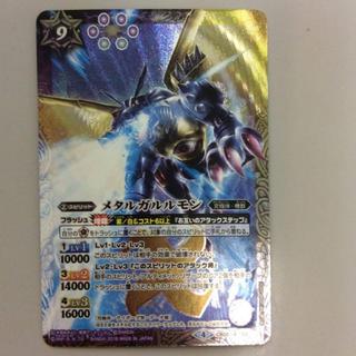 バンダイ(BANDAI)のバトルスピリッツ メタルガルルモン (シングルカード)