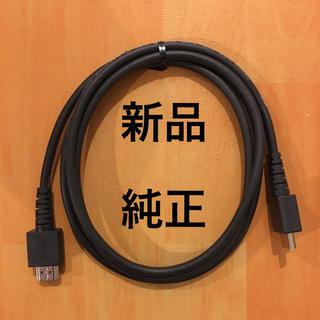 ニンテンドースイッチ(Nintendo Switch)の新品 任天堂 Switch 純正 HDMI ケーブル nintendo スイッチ(その他)