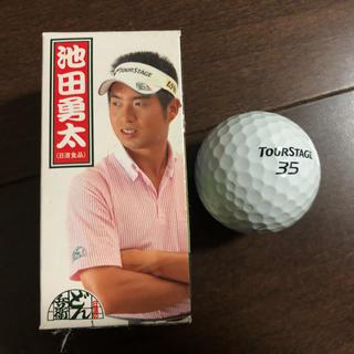 ニッシンショクヒン(日清食品)のゴルフボール(ゴルフ)