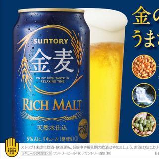 サントリー(サントリー)の大人気☆お得☆サントリー 金麦 350ml×24本(ビール)