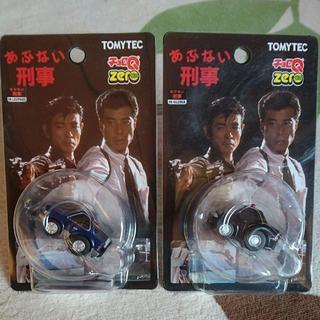 タカラトミー(Takara Tomy)のあぶない刑事・チョロQ・2個(ミニカー)