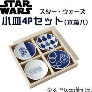 ディズニー(Disney)のスターウォーズ 小皿 4P 新品 送料無料(SF/ファンタジー/ホラー)