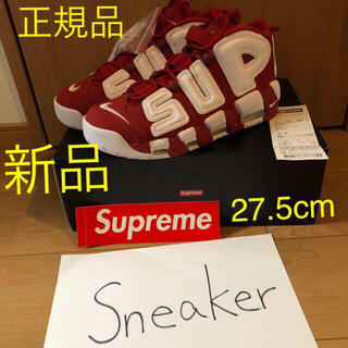 シュプリーム(Supreme)のNIKE Air More Uptempo Supreme Red 27.5cm(スニーカー)