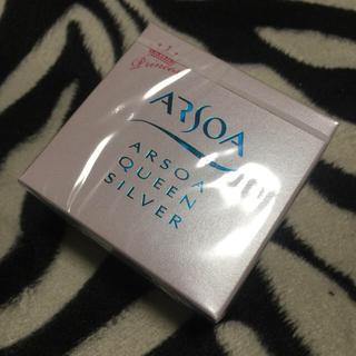 アルソア(ARSOA)の【アルソア】クイーンシルバー 敏感肌対応(洗顔料)