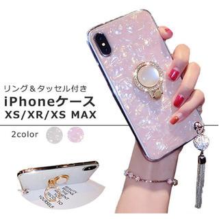アップル(Apple)の iphoneXSmax / XR / XS iPhoneカバー  チャーム付(iPhoneケース)