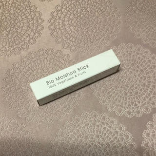 エムアイエムシー(MiMC)のmimc ビオ モイスチュア スティック 新品未使用(フェイスオイル / バーム)
