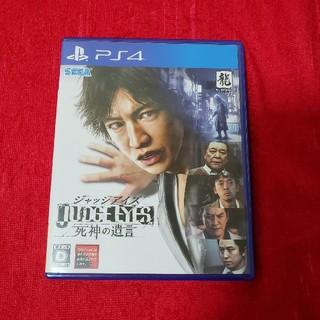 PlayStation4 - PS4 ジャッジアイズ 死神の遺言