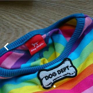ドッグデプト(DOG DEPT)の試着のみ DogDEPT ペット服!(ペット服/アクセサリー)
