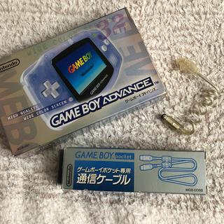 ゲームボーイアドバンス(ゲームボーイアドバンス)の箱付き♡ゲームボーイアドバンス♡本体 おまけセット(携帯用ゲーム本体)