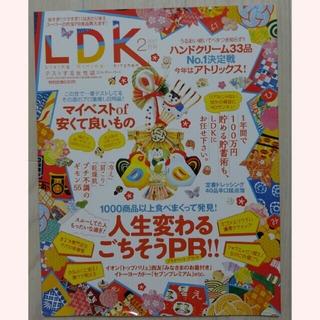 LDK  2017年 2月号(その他)