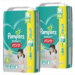 E様専用 パンパース 新生児とSテープ(ベビー紙おむつ)