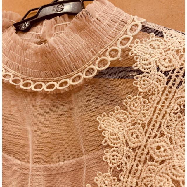 H.P.FRANCE(アッシュペーフランス)のmarte  レース刺繍ブラウス 佐々木茜 レディースのトップス(シャツ/ブラウス(長袖/七分))の商品写真