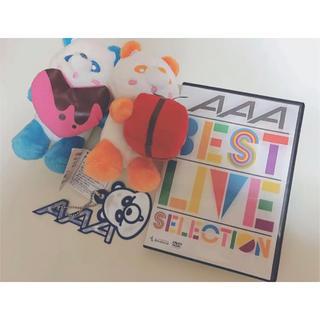 トリプルエー(AAA)のAAAセット☆(アイドルグッズ)