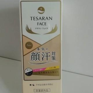 テサラン (制汗/デオドラント剤)