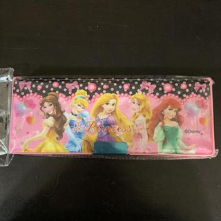 ディズニー(Disney)のペンケース プリンセス 新品(ペンケース/筆箱)