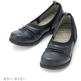 QVC スニーカー お散歩美人ウォーキングシューズ スリッポン(ウォーキング)