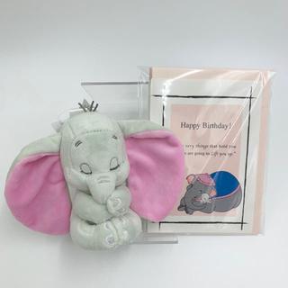 ディズニー(Disney)のダンボ Spring Pastel キーチェーン ♡おまけ付♡(キャラクターグッズ)