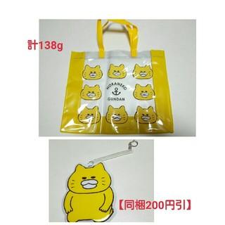 【同梱200円引】✴未使用品✴ノラネコぐんだん プールバッグとカードケース(通園バッグ)