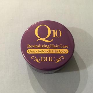 DHC Q10 クイック白髪かくし&サンプル(白髪染め)