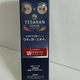 テサラン TESARAN CLEAR 手汗 脇汗 制汗剤(制汗/デオドラント剤)