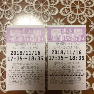 ディズニー(Disney)のイッツアスモールワールド ファストパス(遊園地/テーマパーク)