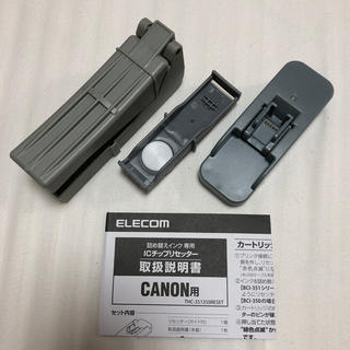 エレコム(ELECOM)のCanonプリンタICチップリセッター(PC周辺機器)